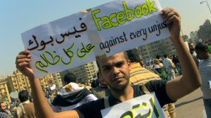 Tahrir Platz
