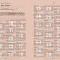 Mucbook_Ausgabe_04 24