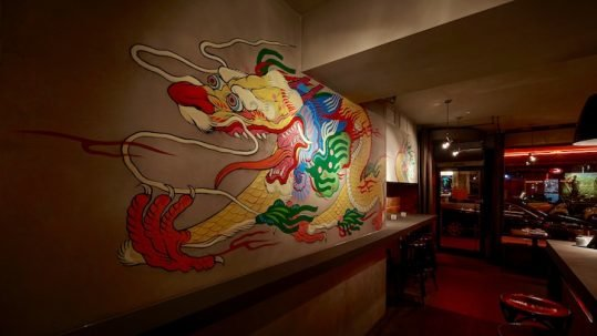drunken_dragon_bar_160915_58441-1