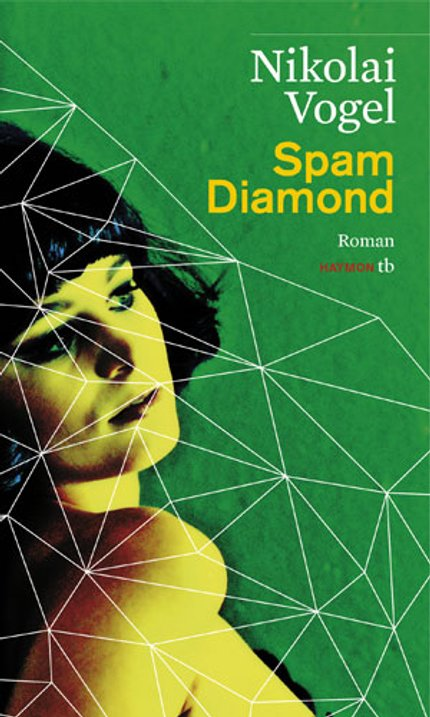 Spam Diamond