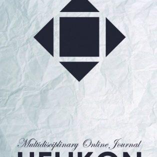 Magazin vom Musenberg