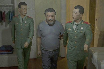 DOK.fest München, Ai Weiwei