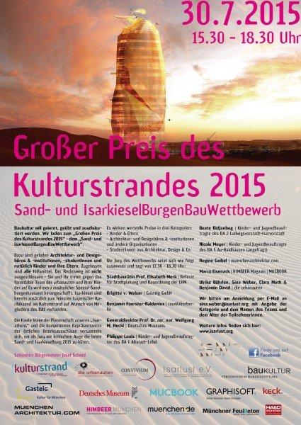 Plakat-Sandburgenbauwettbewerb-7